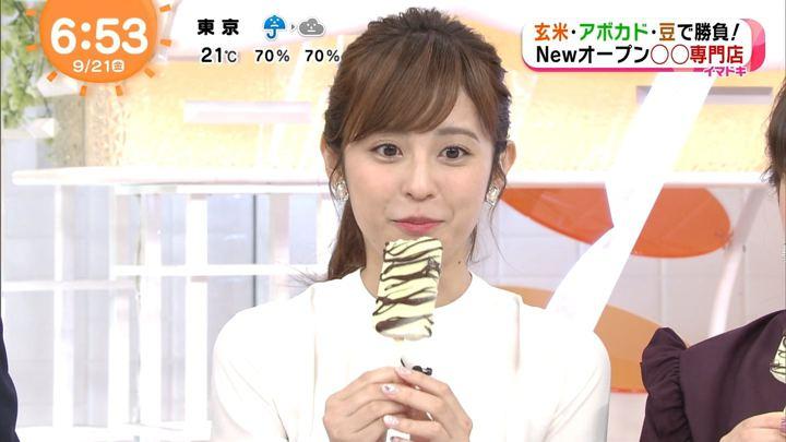 2018年09月21日久慈暁子の画像15枚目