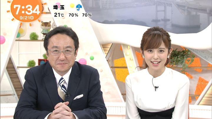 2018年09月21日久慈暁子の画像17枚目