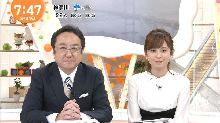 2018年09月21日久慈暁子の画像18枚目