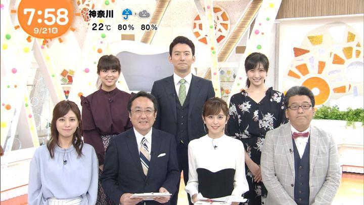 2018年09月21日久慈暁子の画像19枚目
