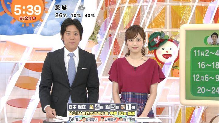 2018年09月24日久慈暁子の画像03枚目