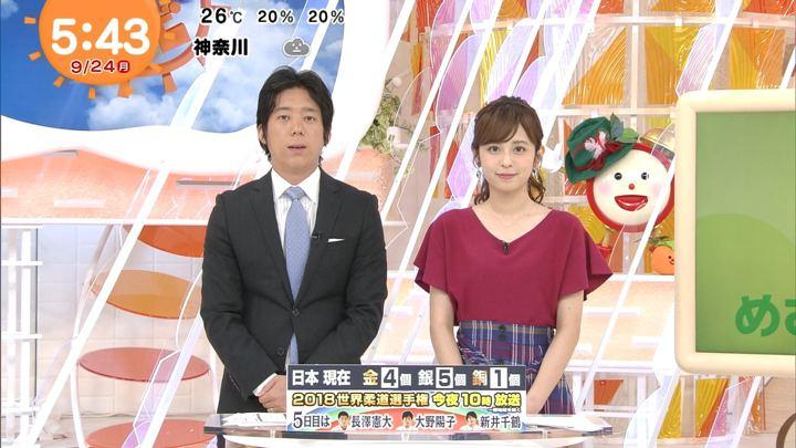 2018年09月24日久慈暁子の画像04枚目