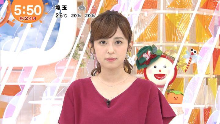 2018年09月24日久慈暁子の画像06枚目