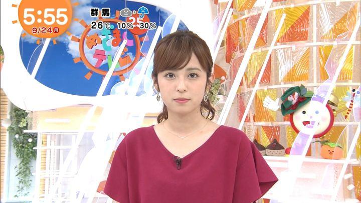 2018年09月24日久慈暁子の画像07枚目
