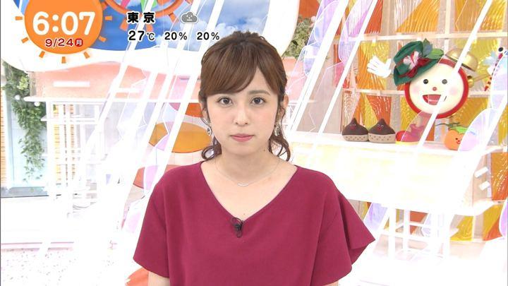 2018年09月24日久慈暁子の画像08枚目