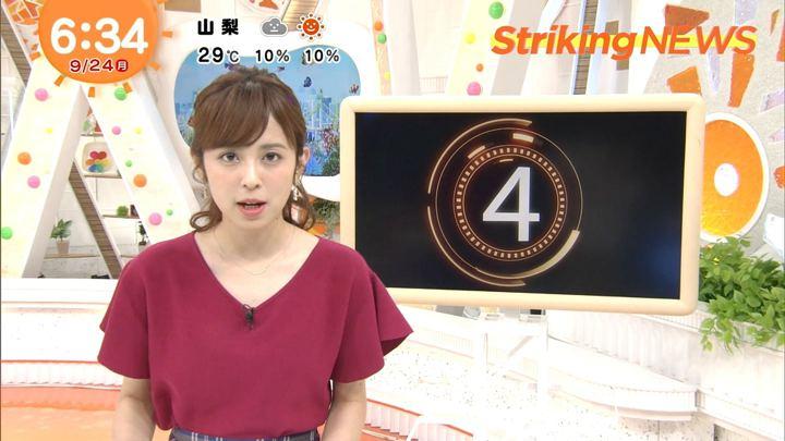 2018年09月24日久慈暁子の画像11枚目