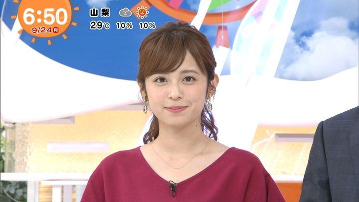 2018年09月24日久慈暁子の画像15枚目