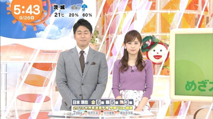 2018年09月26日久慈暁子の画像03枚目