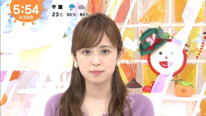 久慈暁子 めざましテレビ (2018年09月26日放送 19枚)
