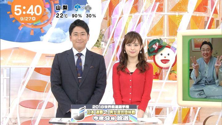 2018年09月27日久慈暁子の画像04枚目
