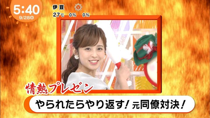 2018年09月28日久慈暁子の画像02枚目
