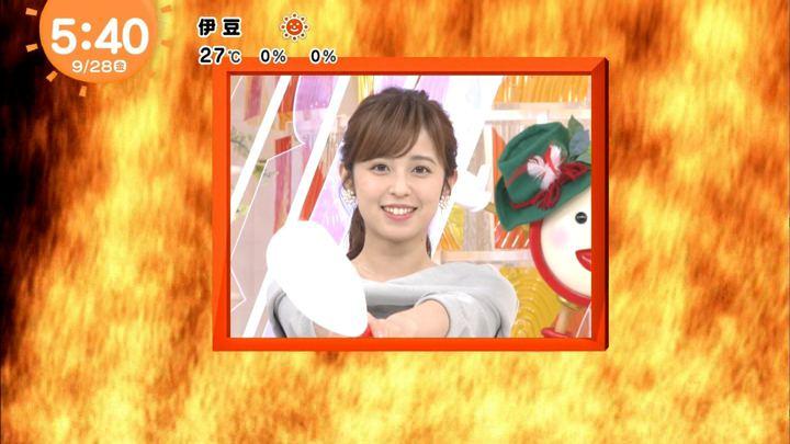2018年09月28日久慈暁子の画像03枚目
