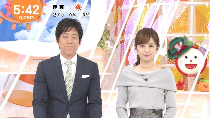 2018年09月28日久慈暁子の画像04枚目