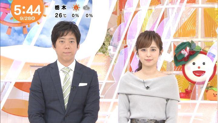 2018年09月28日久慈暁子の画像05枚目