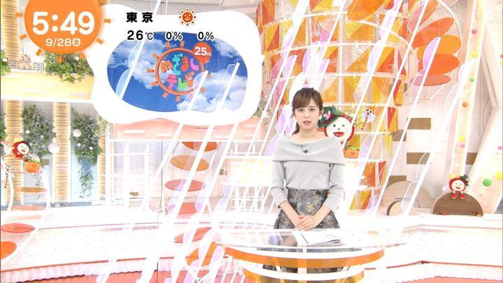 2018年09月28日久慈暁子の画像06枚目