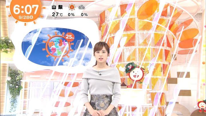 2018年09月28日久慈暁子の画像10枚目