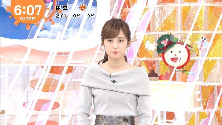 2018年09月28日久慈暁子の画像11枚目
