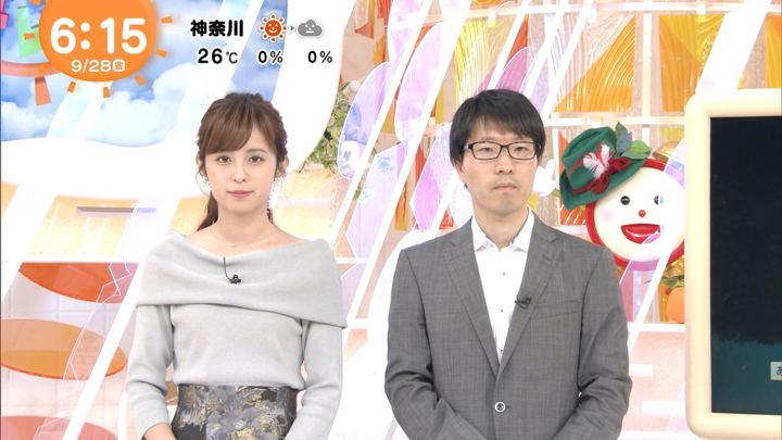 2018年09月28日久慈暁子の画像12枚目