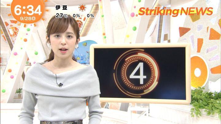 2018年09月28日久慈暁子の画像14枚目