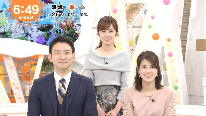 2018年09月28日久慈暁子の画像15枚目