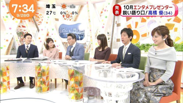 2018年09月28日久慈暁子の画像20枚目
