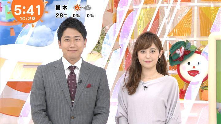 2018年10月02日久慈暁子の画像01枚目
