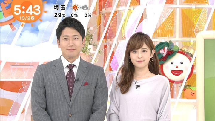 2018年10月02日久慈暁子の画像04枚目