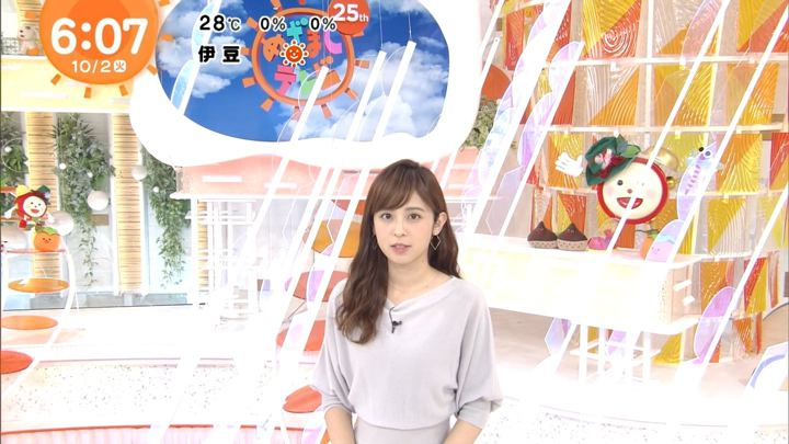 2018年10月02日久慈暁子の画像05枚目