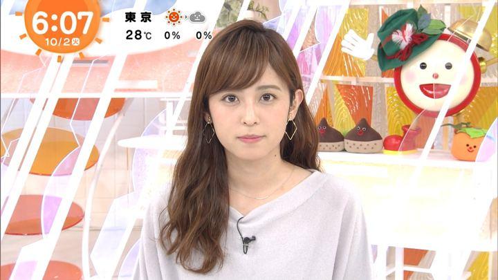 2018年10月02日久慈暁子の画像06枚目