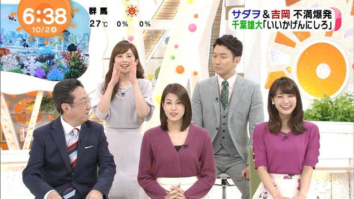 2018年10月02日久慈暁子の画像08枚目