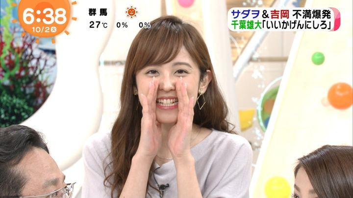2018年10月02日久慈暁子の画像09枚目