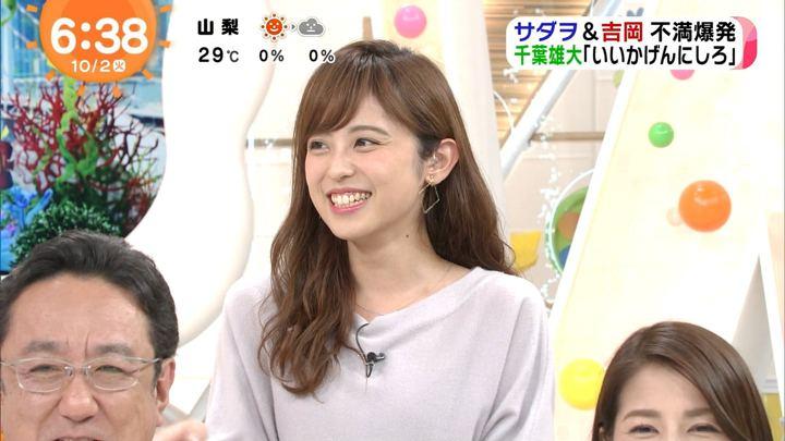 2018年10月02日久慈暁子の画像12枚目