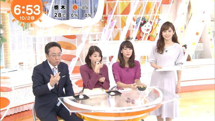 2018年10月02日久慈暁子の画像14枚目