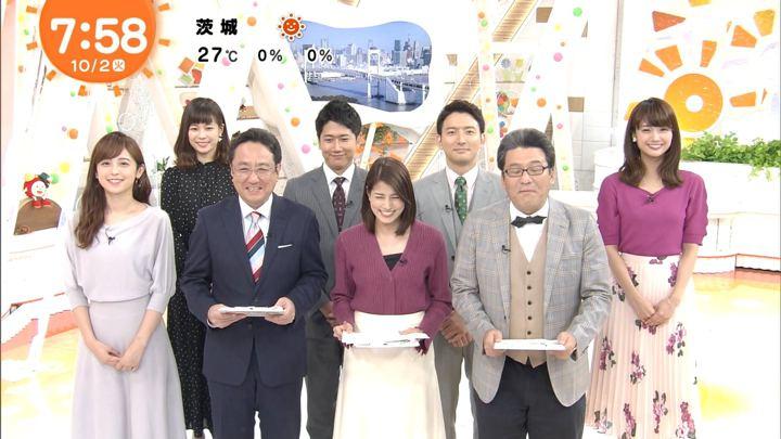2018年10月02日久慈暁子の画像17枚目