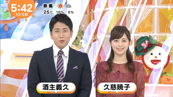 2018年10月03日久慈暁子の画像01枚目