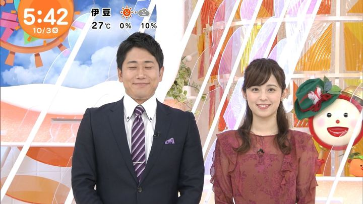 2018年10月03日久慈暁子の画像03枚目