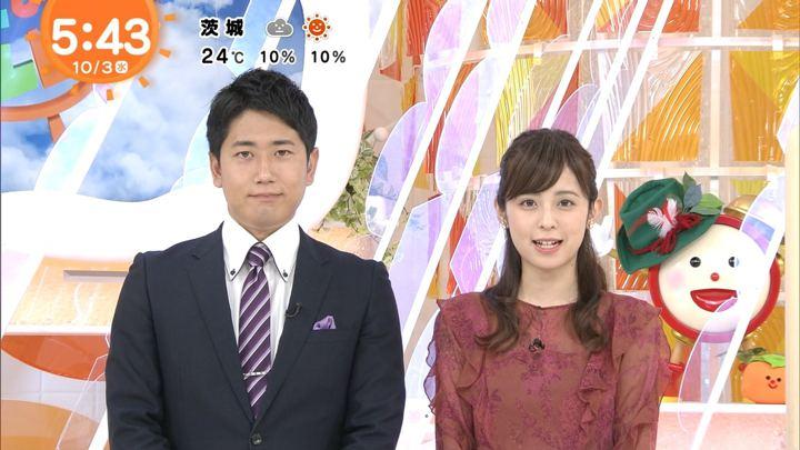 2018年10月03日久慈暁子の画像05枚目