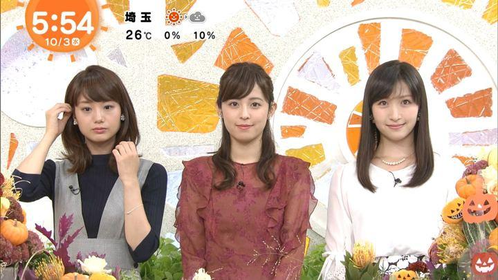 2018年10月03日久慈暁子の画像06枚目