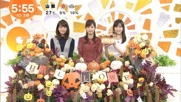2018年10月03日久慈暁子の画像07枚目