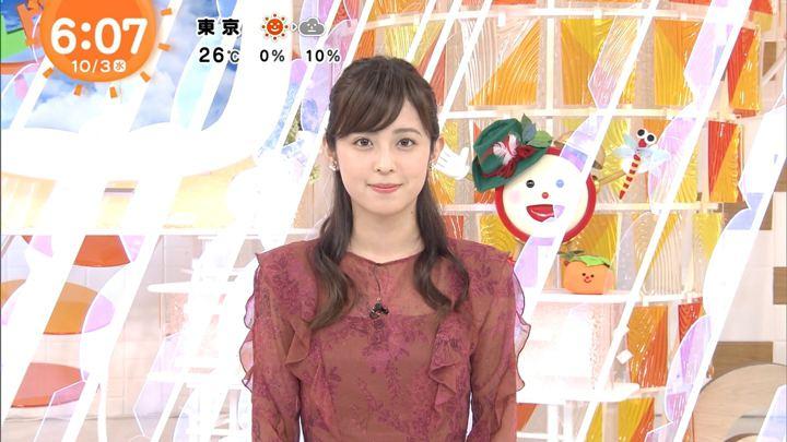 2018年10月03日久慈暁子の画像09枚目