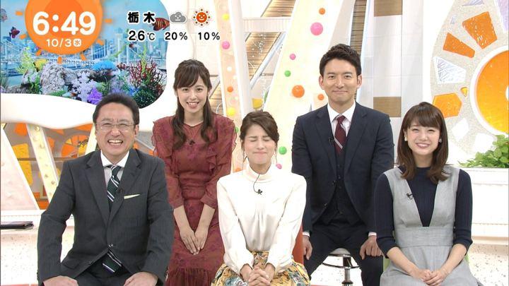 2018年10月03日久慈暁子の画像13枚目