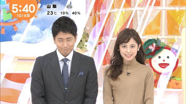 2018年10月04日久慈暁子の画像01枚目