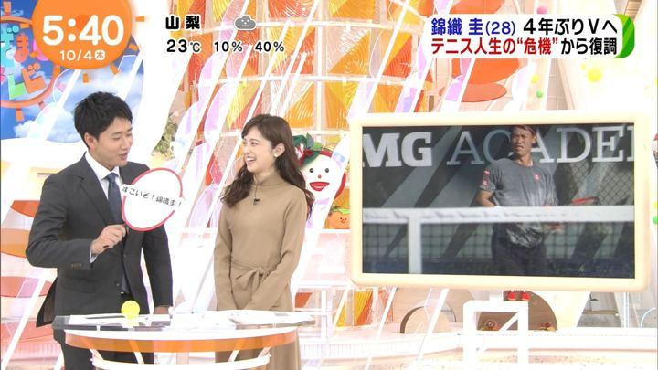 2018年10月04日久慈暁子の画像02枚目