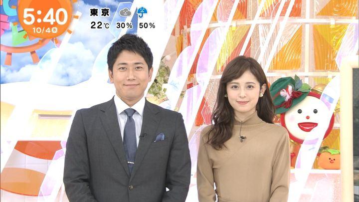 2018年10月04日久慈暁子の画像03枚目