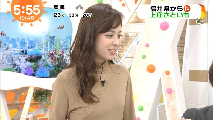 2018年10月04日久慈暁子の画像06枚目