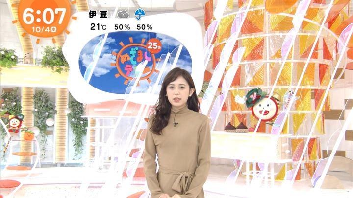 2018年10月04日久慈暁子の画像09枚目