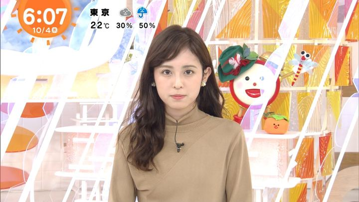 2018年10月04日久慈暁子の画像10枚目