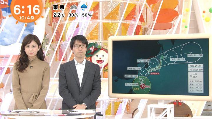 2018年10月04日久慈暁子の画像11枚目