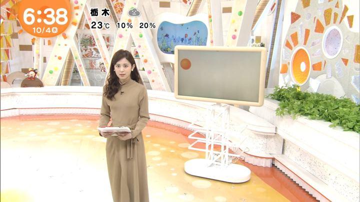 2018年10月04日久慈暁子の画像12枚目