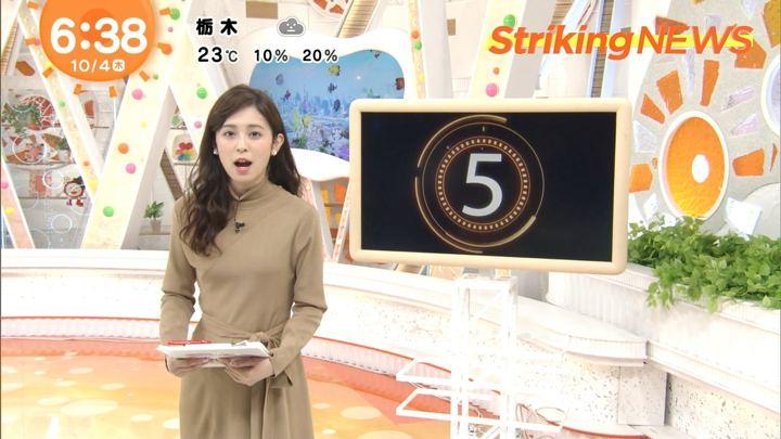 2018年10月04日久慈暁子の画像13枚目